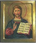 Icona dorata - remo faggi - Tecnica dei grandi Maestri russi del Quattrocento