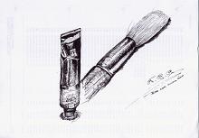 strumenti di base - daniele rallo - china - 100€