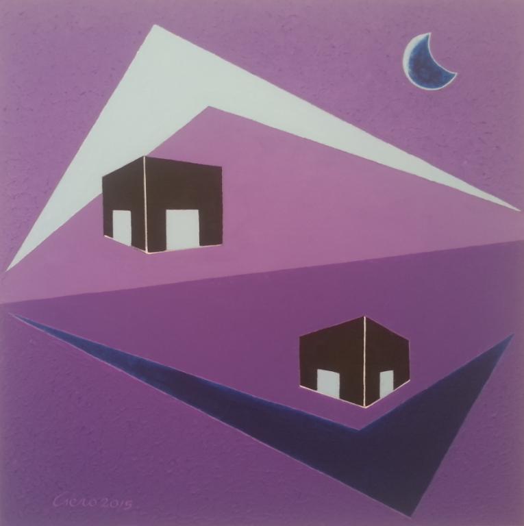 Simmetria aprospettica - Girolamo Peralta - Acrilico