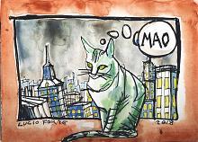 Green Cat 2 - Lucio Forte - China a pennino, acrilico e acquerello su carta - € - Venduto!